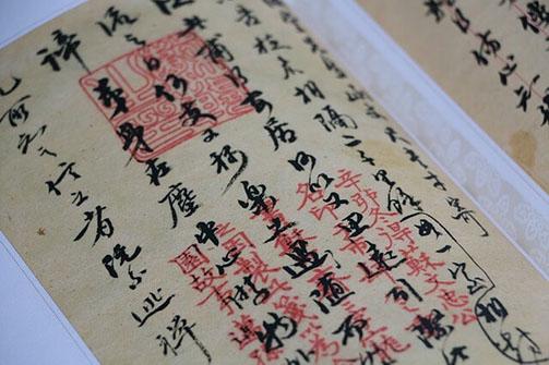 Dokument mit chinesischen Schriftzeichen