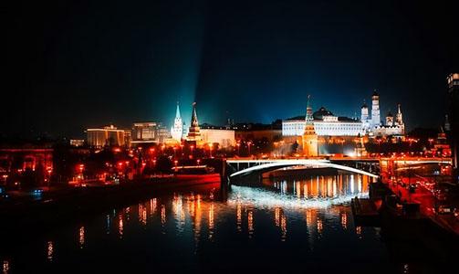 Stadtansicht von Moskau