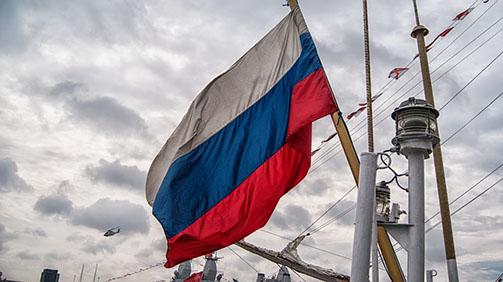 Flagge der russischen Föderation